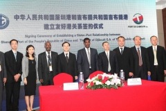Port of Djibouti & Port of Shenzen1