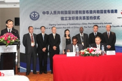 Port of Djibouti & Port of Shenzen3